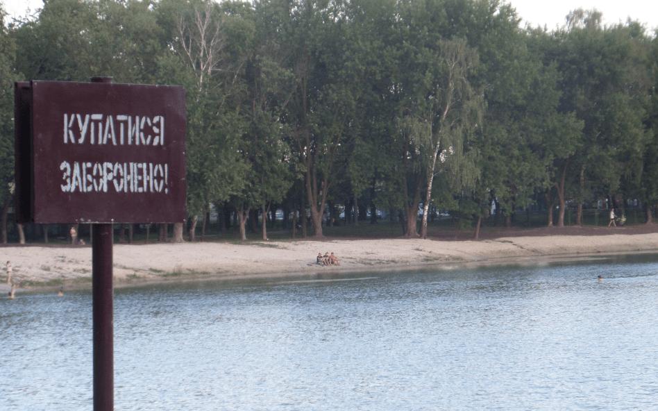 Проби води показали, що купатися у Луцьку – небезпечно