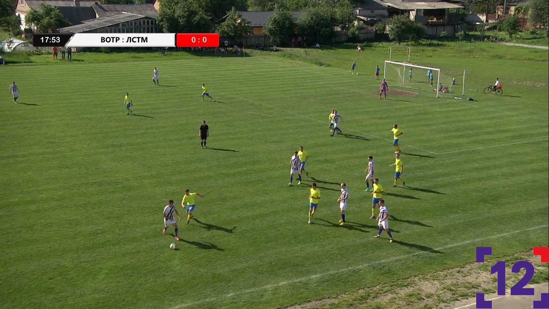 Чемпіонат Волині з футболу: на полі зійшлися «Луцьксантехмонтаж-536» та «Вотранс»