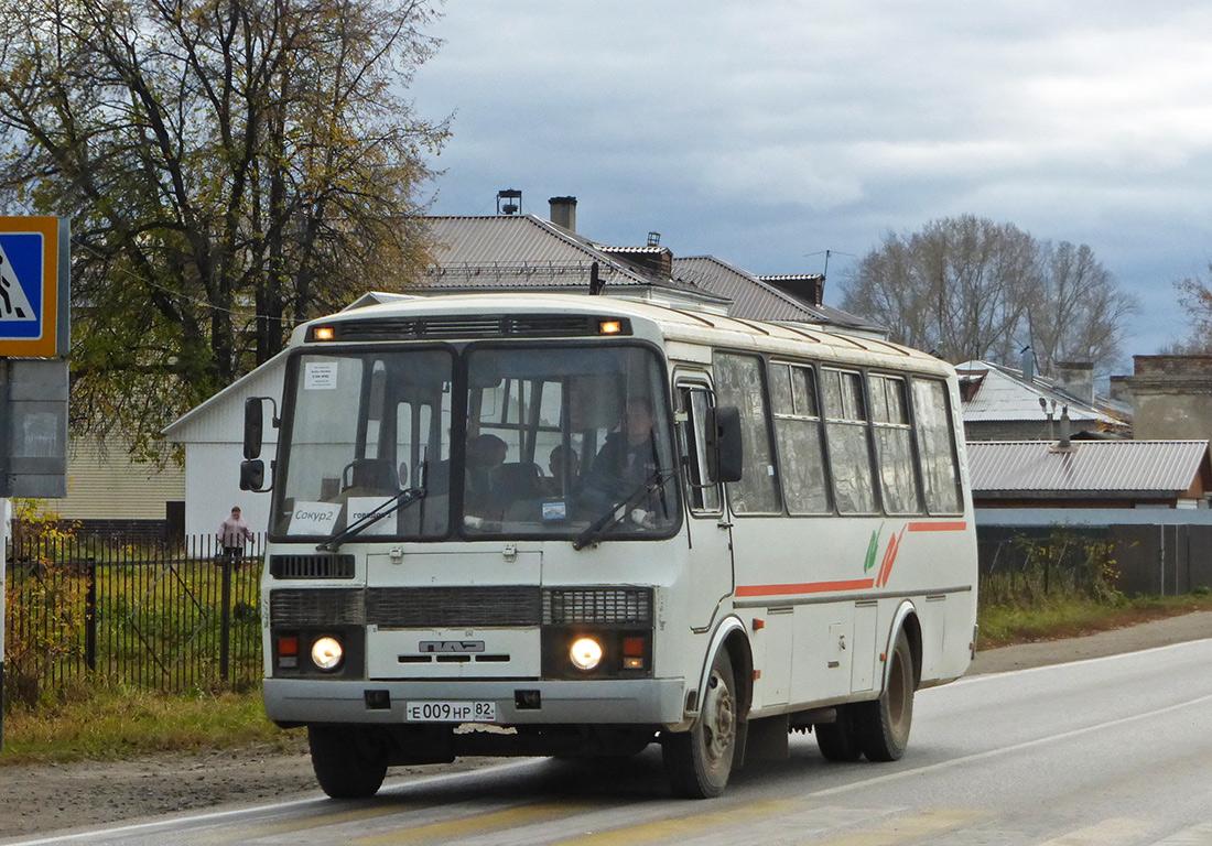 Людей почули: у селі на Волині  автобусу продовжили багатостраждальний маршрут