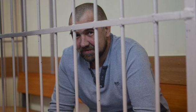 Вбивство Катерини Гандзюк: організатор нападу визнав себе винним