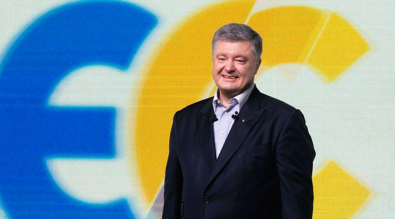 Партія Порошенка оприлюднила список кандидатів. Серед них – двоє волинян