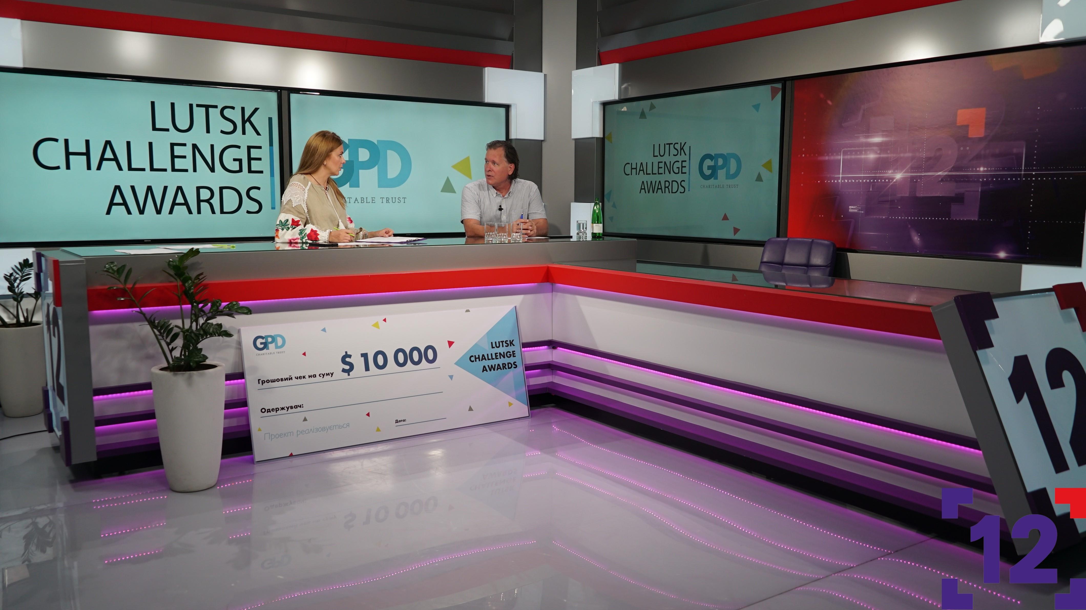 Lutsk Challenge Awards: хто отримає чек на 10 тисяч доларів. ФОТО