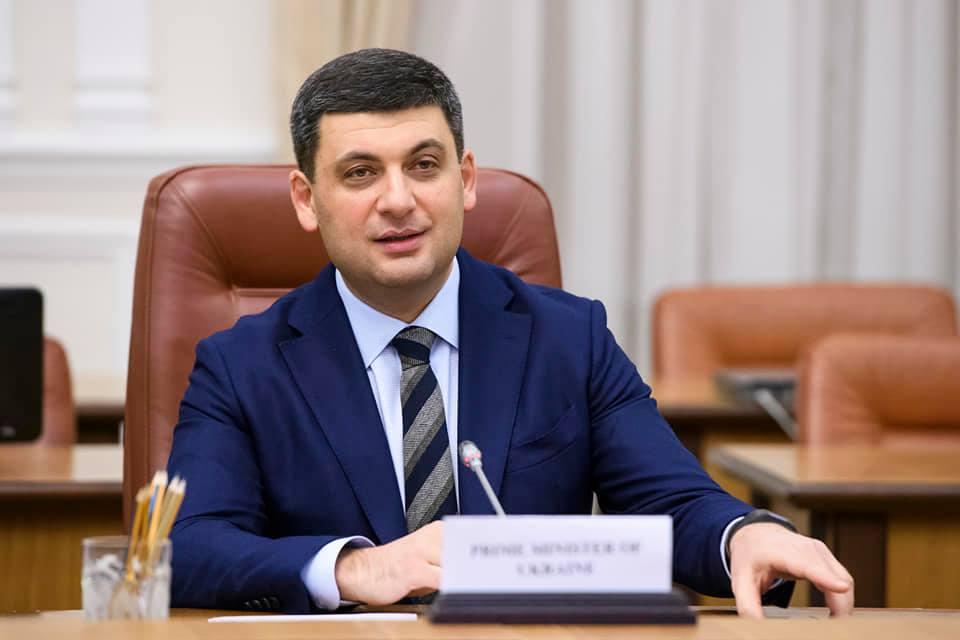 Володимир Гройсман не приїде на Волинь 14 червня
