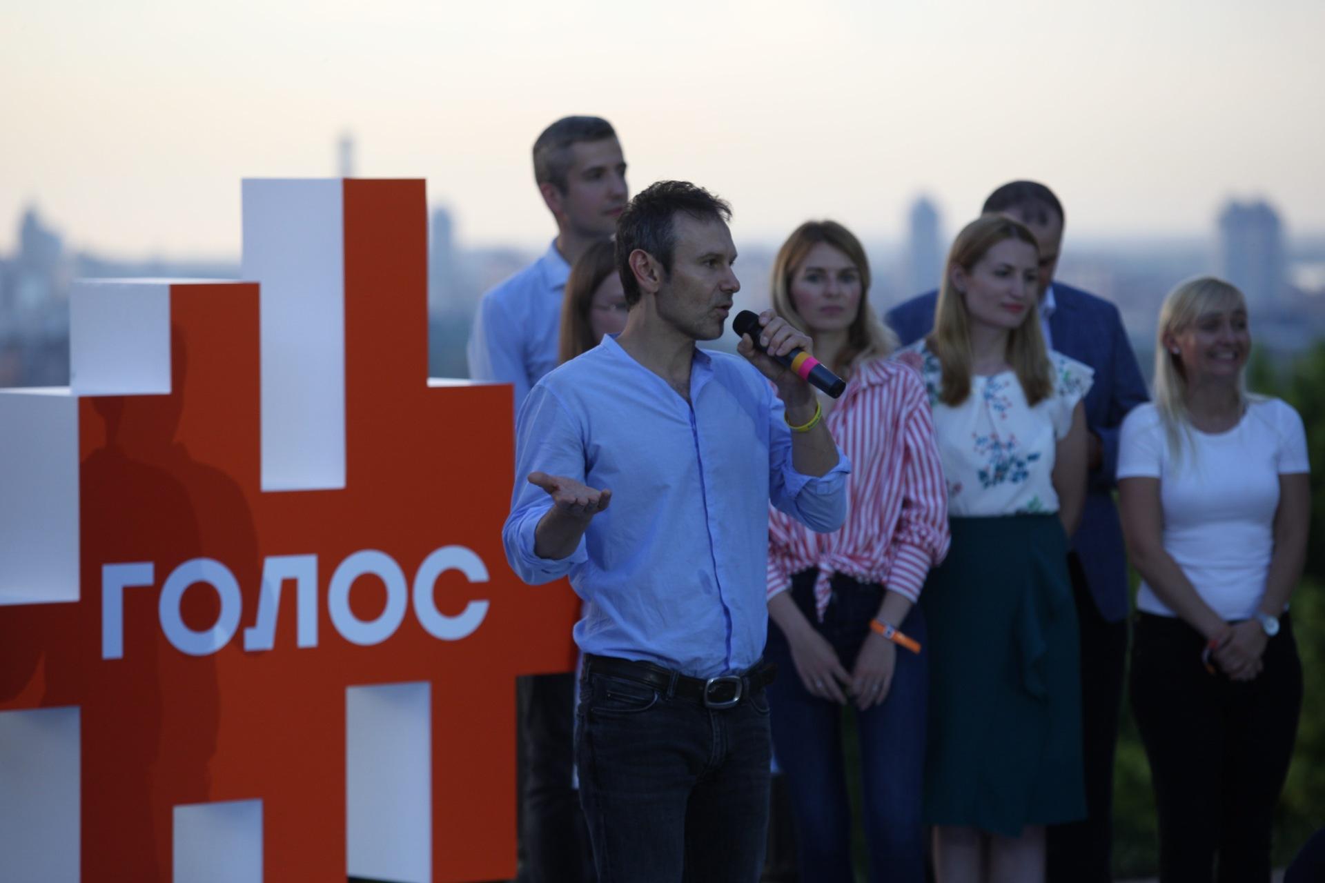 """Вакарчук назвав кандидатів від партії """"Голос"""":  хто іде по Луцьку"""