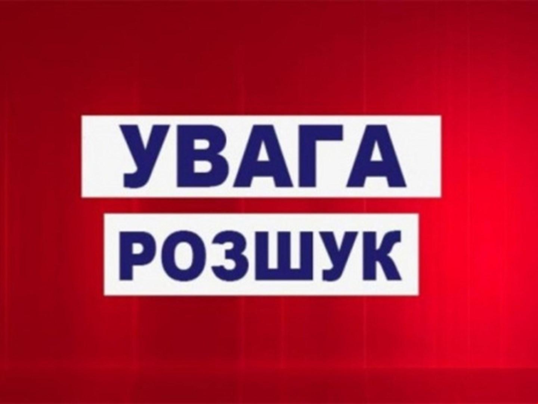 У Львові зник волинянин