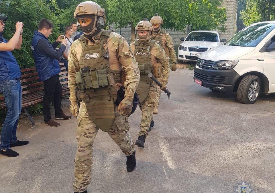 У Луцьку поліція обшуковує реабілітаційний центр