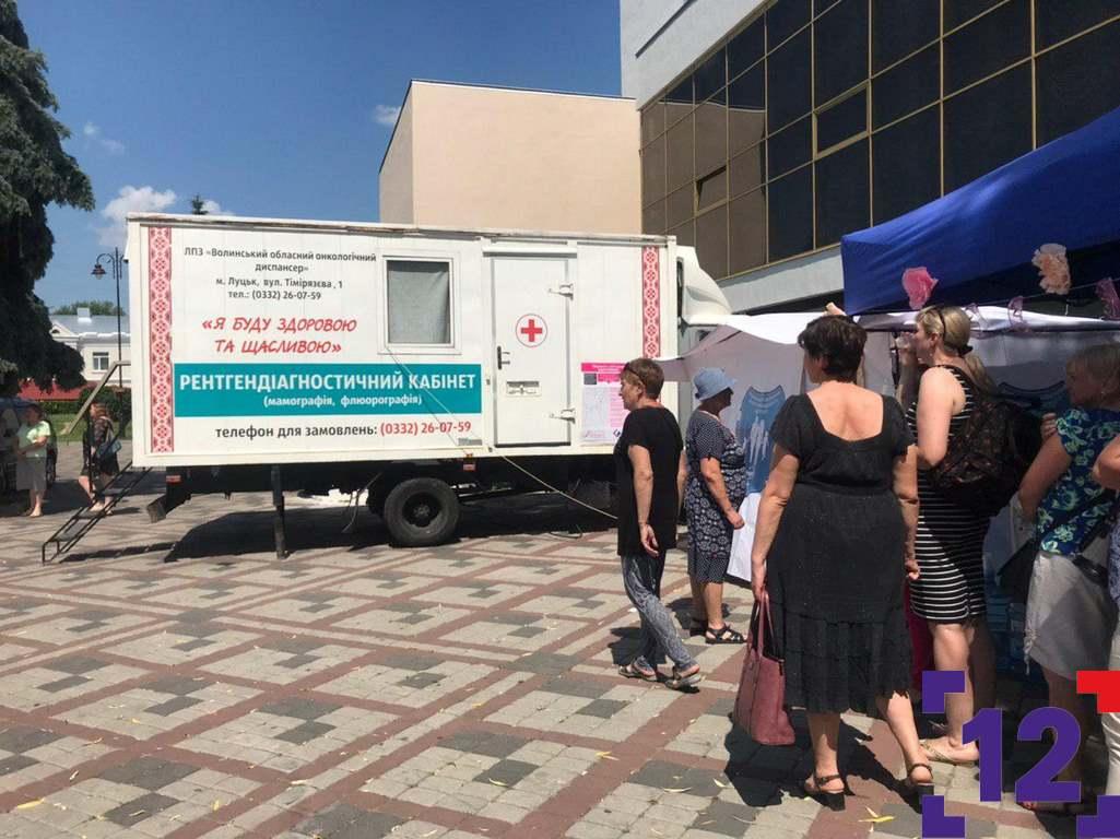 У центрі Луцька лікарі безплатно обстежують жінок. ФОТО