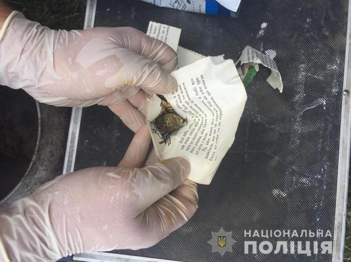 Піймали 26-річного волинянина, який торгував наркотиками. ФОТО