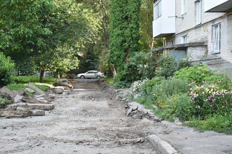 Лучанам відремонтують двір за 1 500 000 гривень