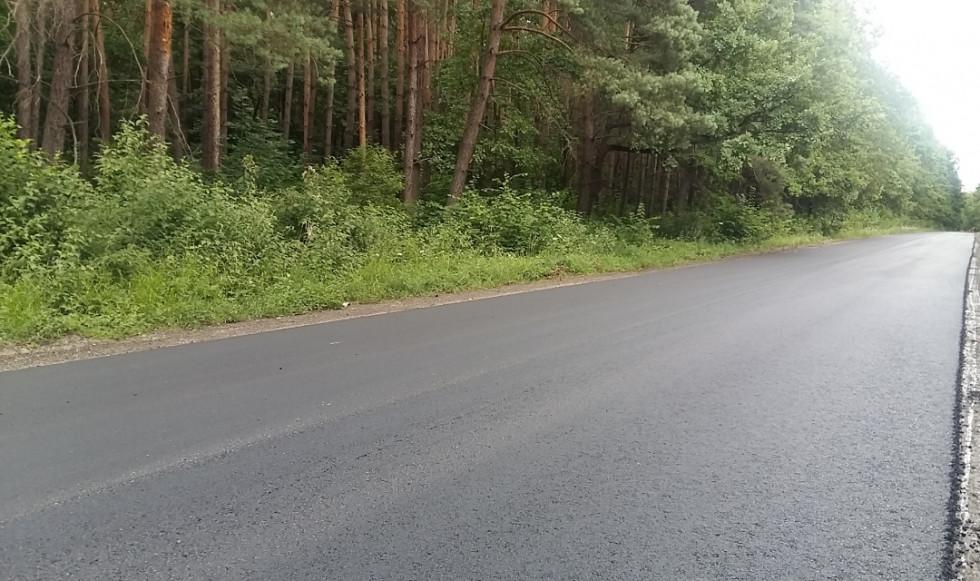 На Волині взялися ремонтувати дорогу між райцентрами. ФОТО