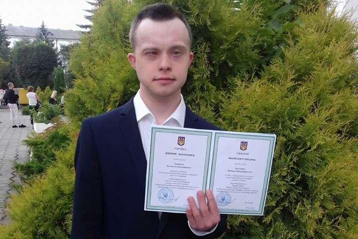 Вперше в Україні: лучанин із синдромом Дауна здобув вищу освіту