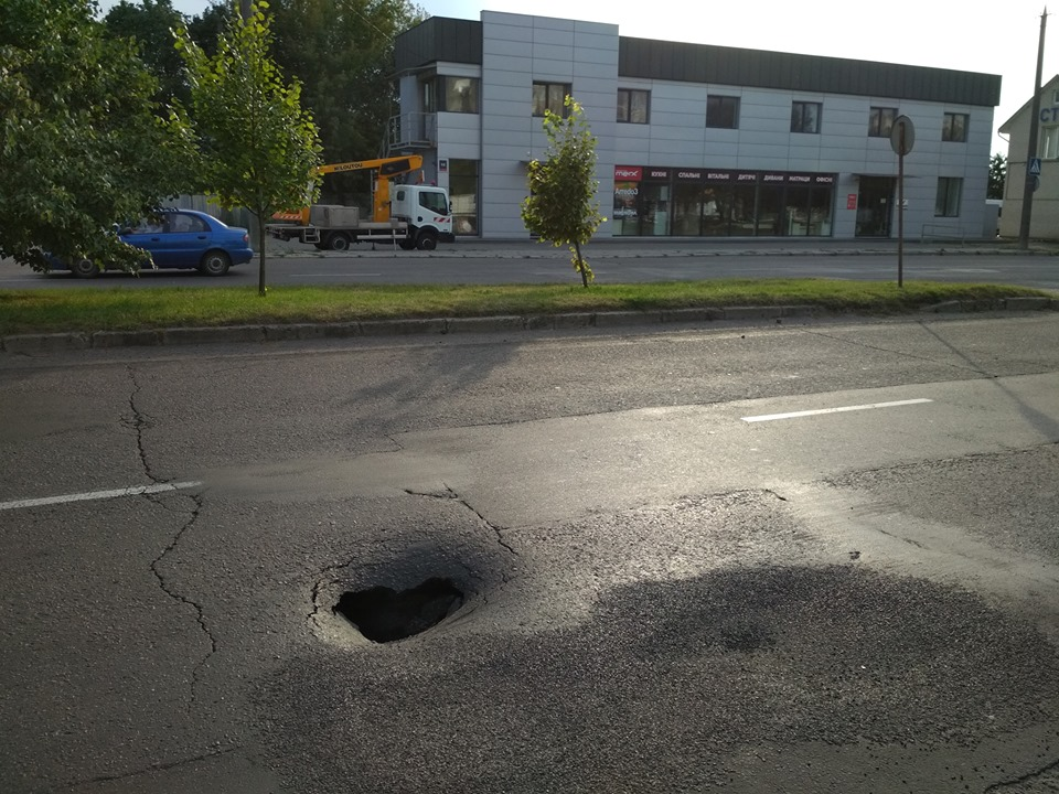 У Луцьку посеред дороги провалився  асфальт. ФОТО