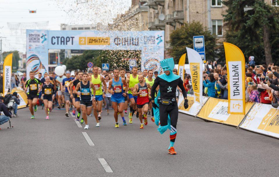 """Луцьк готується до масштабного свята спорту """"Dmytruk Luchesk Half Marathon""""*"""