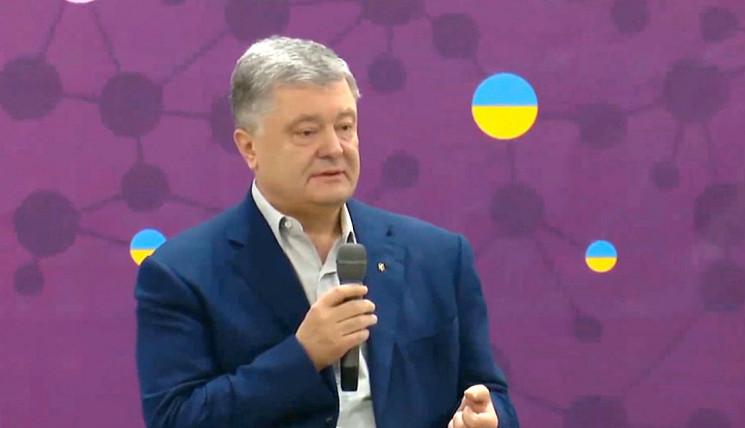 Порошенко закликав лідерів європейських країн подвоїти тиск на Росію