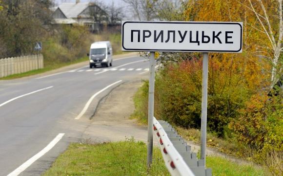 Депутати Прилуцького проголосували за приєднання до Луцька. ФОТО