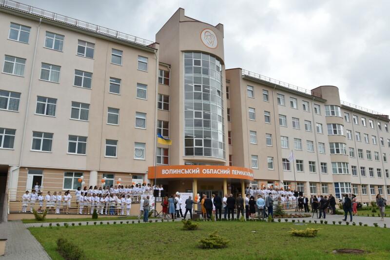 У Луцьку відкрили  обласний перинатальний центр. ФОТО