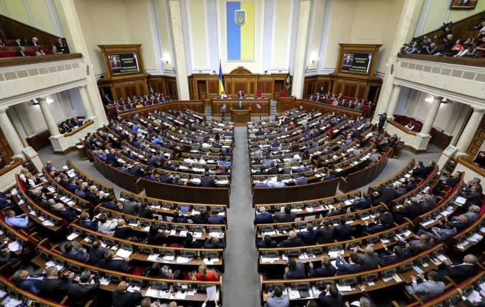 Новообрана Верховна Рада збирається на перше засідання. Як воно відбуватиметься