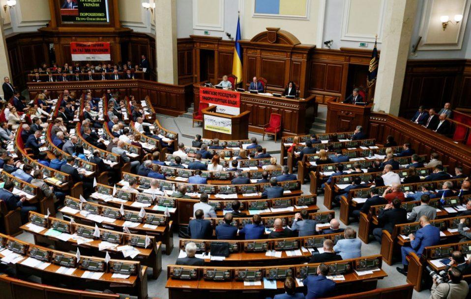 Народні депутати 9 скликання склали присягу