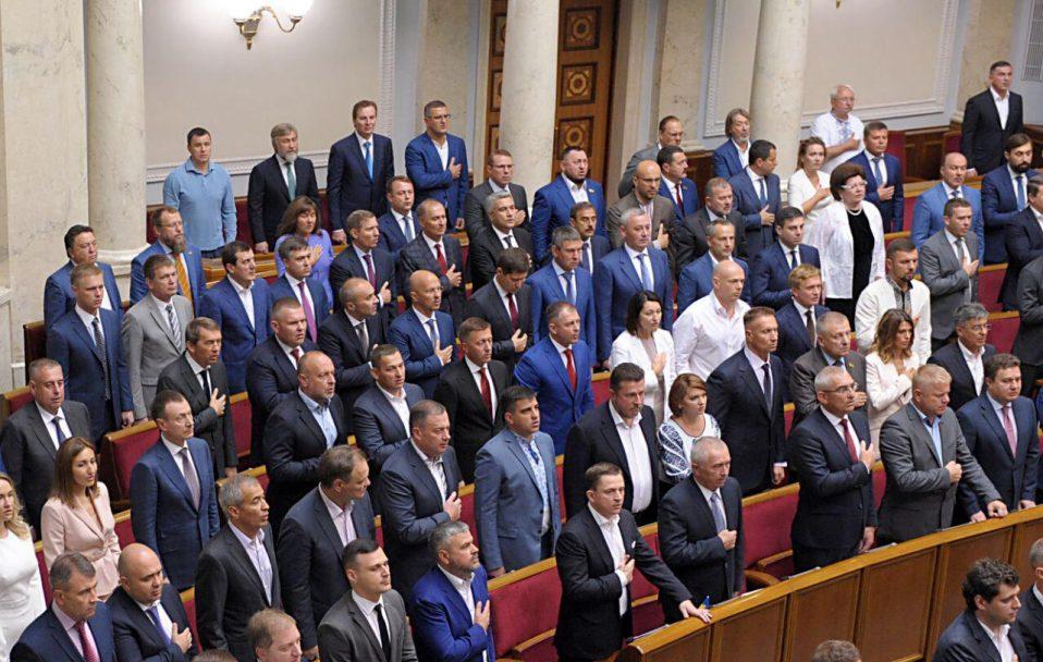 Волинські нардепи – на першому засіданні нової Верховної Ради. ФОТО