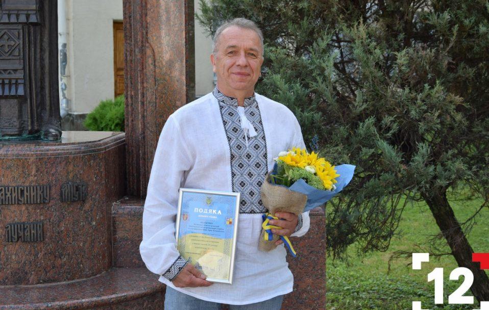 Волинський осередок Національної спілки архітекторів України отримав подяку міського голови
