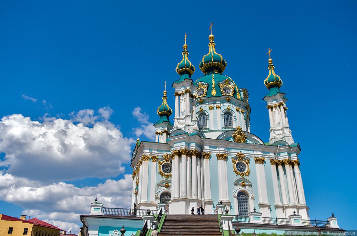 Українська автокефальна церква офіційно припинила існування
