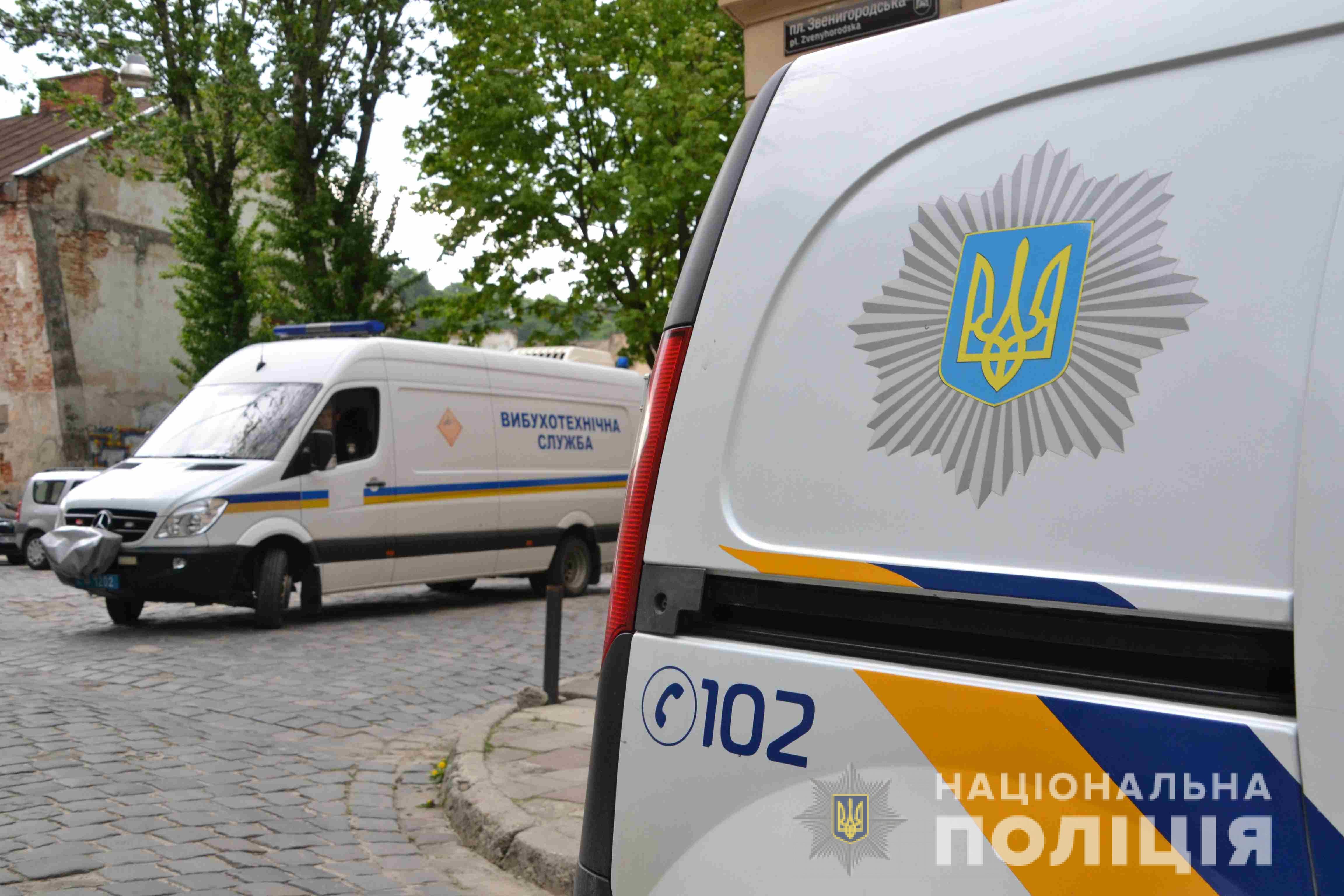 У Нововолинську чоловік повідомив, що замінував будинок