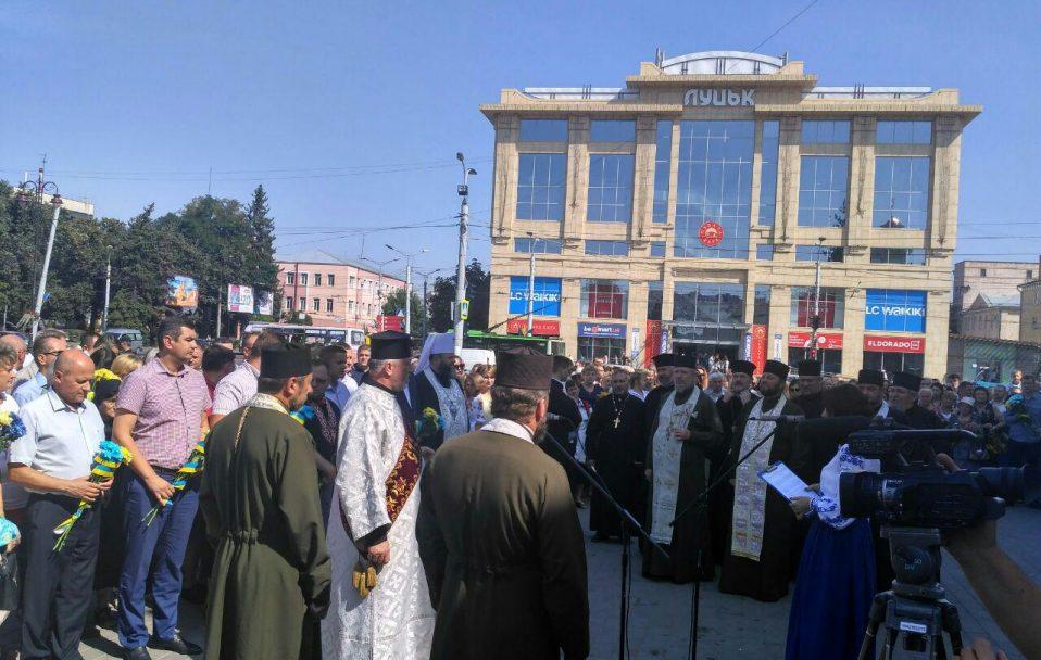 У Луцьку вшанували  Героїв, які загинули за Україну. ФОТО