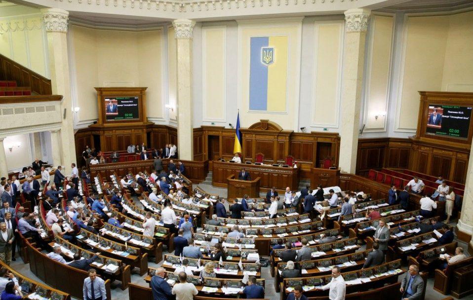 Українських нардепів позбавили недоторканності. Що це означає?