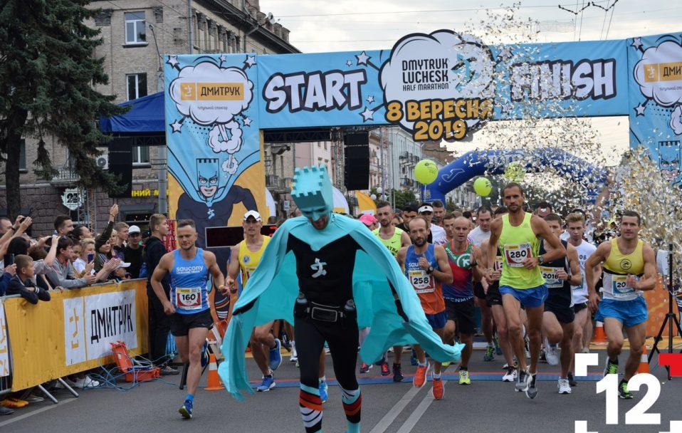 Dmytruk Luchesk Half Marathon: у центрі Луцька влаштували грандіозне спортивне свято. ФОТОРЕПОРТАЖ