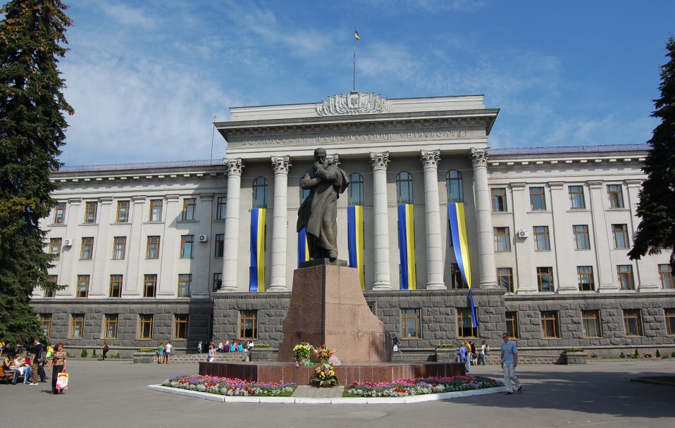 СНУ імені Лесі Українки перейменують: прийняли рішення