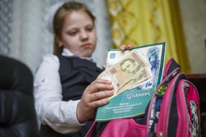 У селі під Луцьком школярам платитимуть за успіхи в навчанні. Премії – до 15 тисяч гривень