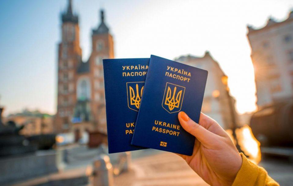 Україна отримала безвіз із ще однією країною