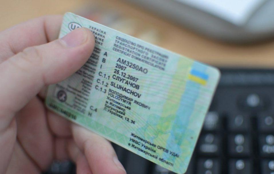 У водійське посвідчення українців вписуватимуть групу крові