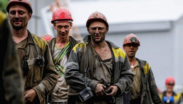 Волинські шахтарі протестуватимуть під Верховною Радою