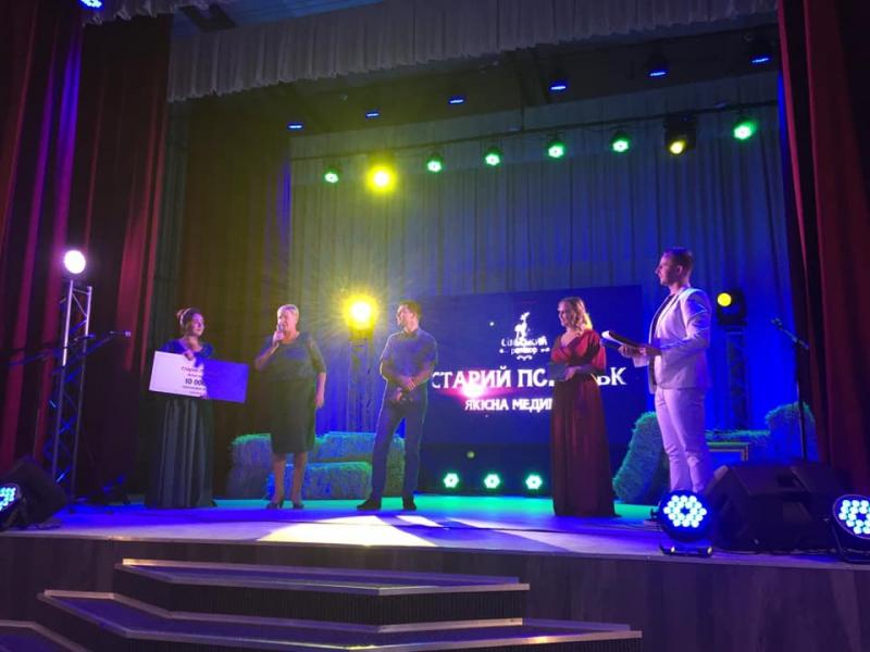 Волинське село визнали одним з найкращих в Україні