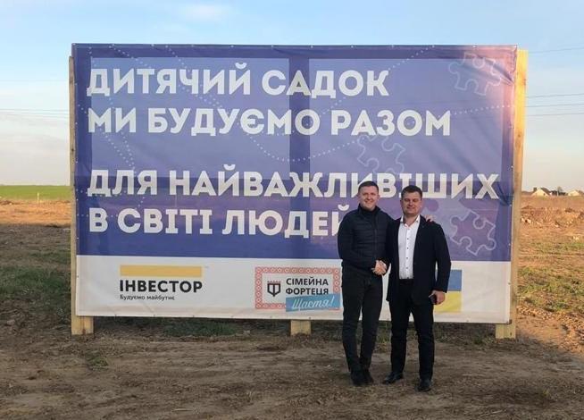 Відомий забудовник Олександр Князєв викликав бізнес-партнера «на дуель»