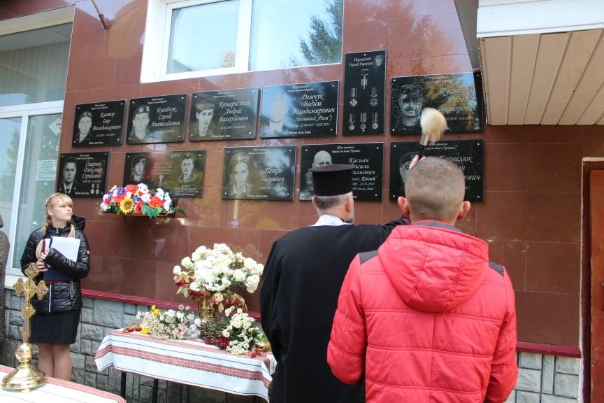 У Нововолинську відкрили меморіальну дошку загиблому атовцю. ФОТО