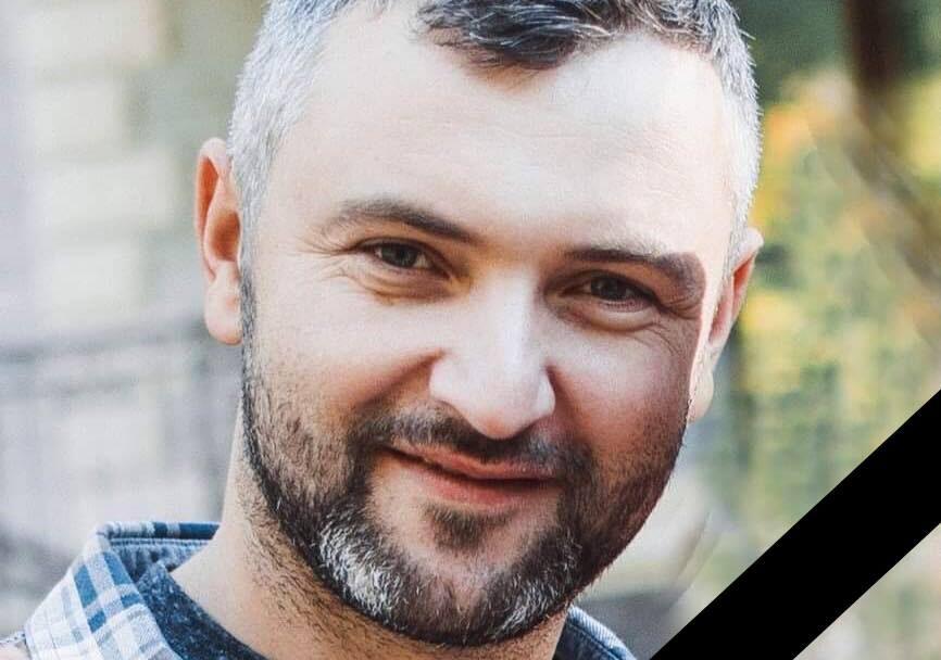 «Прагнув зробити наше місто кращим», – колеги сумують з приводу смерті Олексія Веремійчика