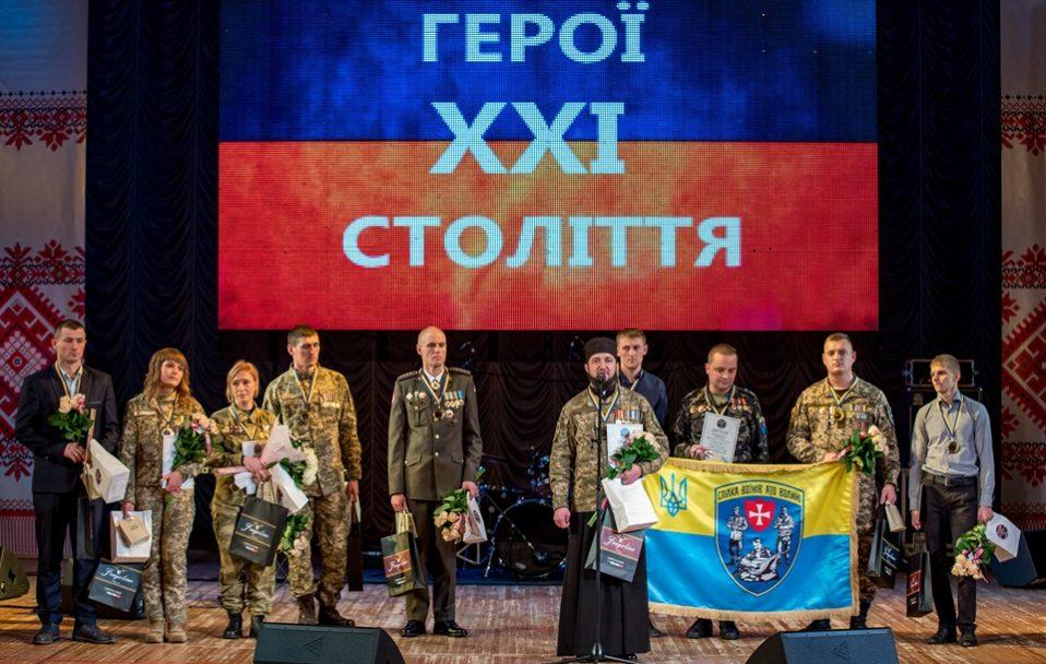 """У Луцьку відбудеться Премія """"Люди Року – 2019. Волинь"""""""