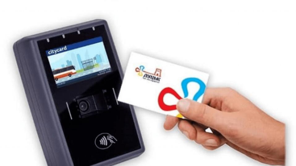 Як отримати електронні квитки для проїзду в Луцьку жителям Прилуцької сільради