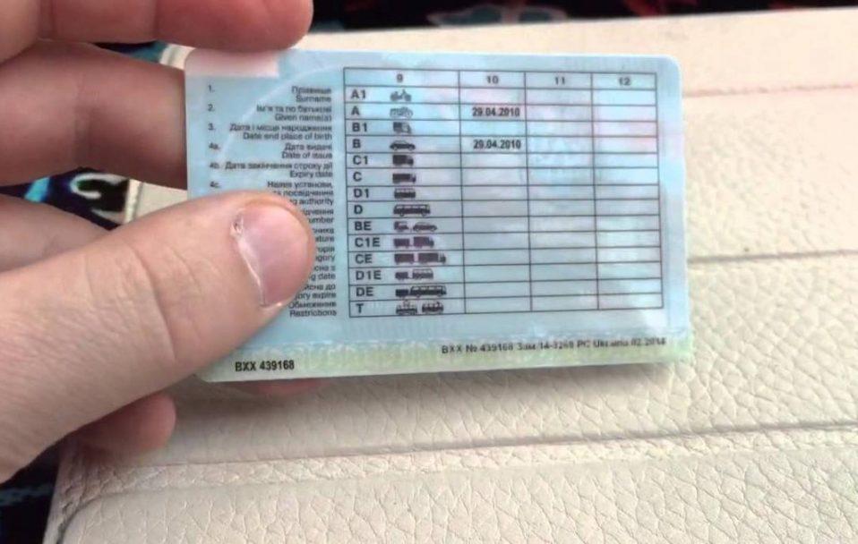 Українцям хочуть дозволити не возити із собою водійське посвідчення