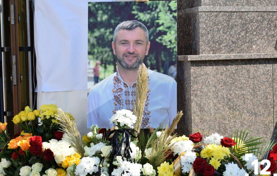 Луцьк попрощався з Олексієм Веремійчиком. ФОТО