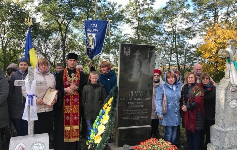 На Волині вшанували пам'ять командира УПА, який загинув у 25 років. ФОТО