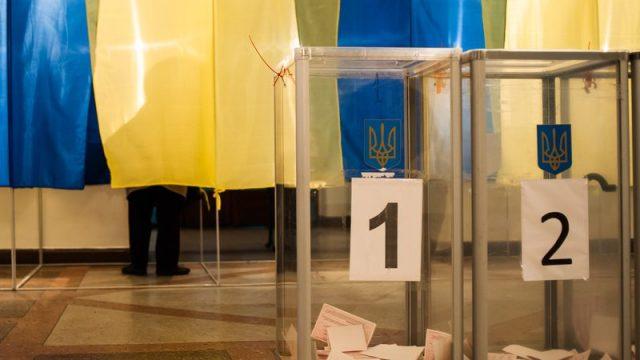 Змінили склад територіальних виборчих округів до Волинської обласної ради