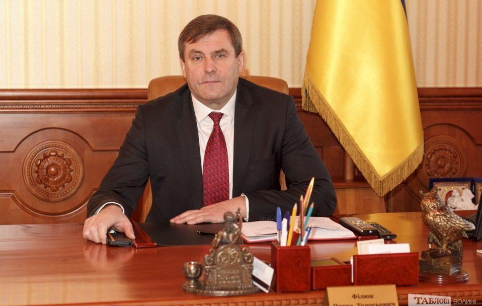 Волинянина Петра Філюка обрали суддею Конституційного Суду України