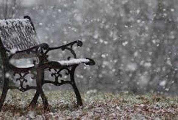 Холоди наближаються: в Україні прогнозують дощі та мокрий сніг