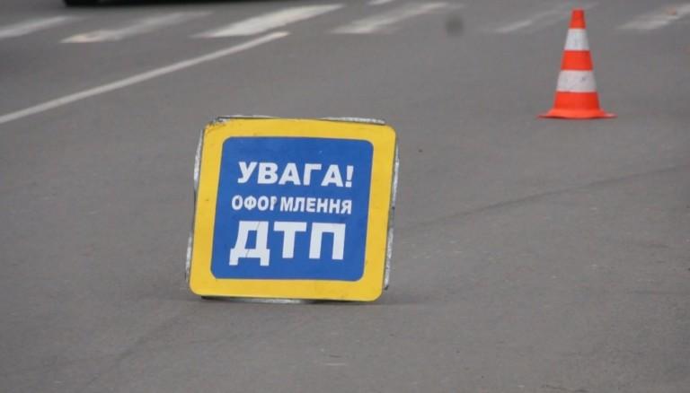 У Луцьку автомобіль збив мотоцикліста