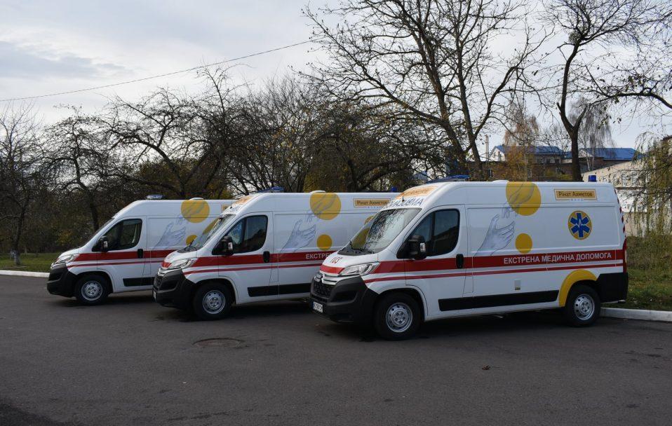 """Волинь отримала три новенькі """"швидкі"""". ФОТО"""