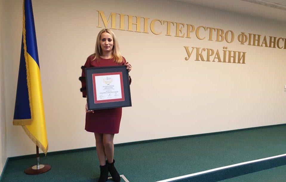 Працівниця волинського вишу – у ТОП-10 найкращих бухгалтерів України. ФОТО