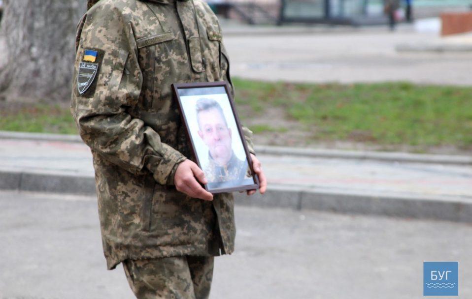 Сім'ї загиблого на Донбасі волинянина дадуть 100 тисяч гривень